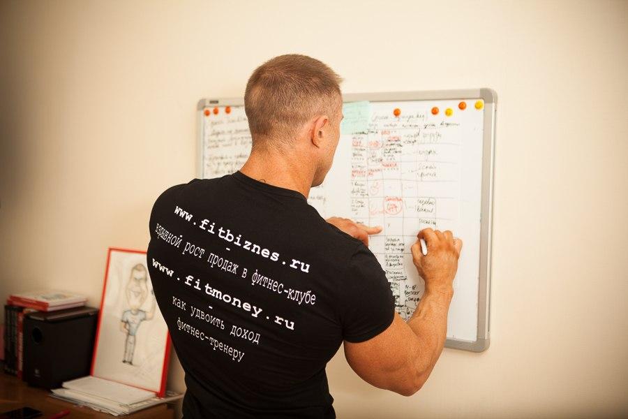 Дмитрий Кононов фитнес как бизнес