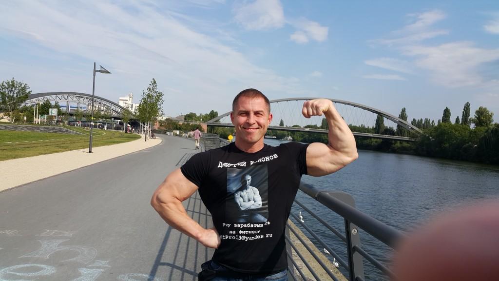 Франкфурт-на-Майне. Небольшая прогулка по набережной Майна.