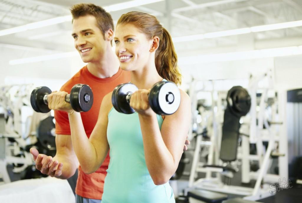 дополнительные услуги в фитнес-клубе