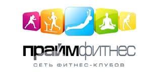 Прайм фитнес
